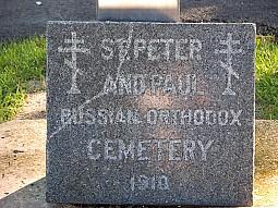 Original Granite Stone Sign